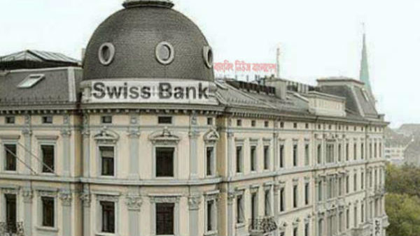 Swiss Banks Have Dropped Drastically In Indian Deposits Know Statistics