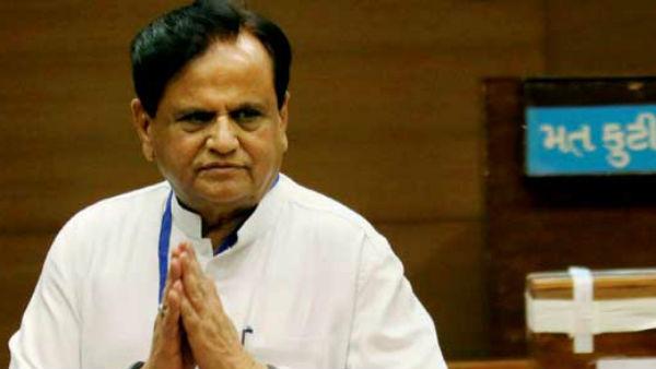 રાજ્યસભા ચૂંટણી વિવાદઃ કોંગ્રેસ નેતા અહેમદ પટેલ આજે ગુજરાત હાઈકોર્ટ સમક્ષ થશે હાજર