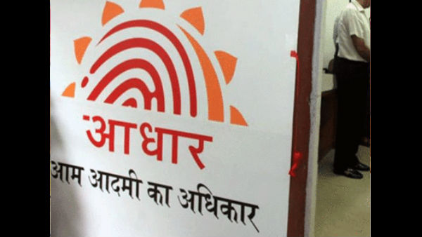 Aadhaar Card Is Not Mandatory For Bank Account And Mobile Sim