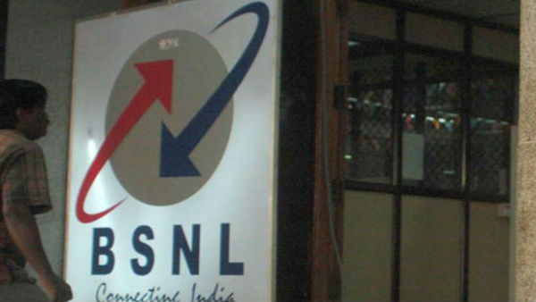 Bsnl Mtnl 22000 Employees Are Not Getting Paid Job Crisis