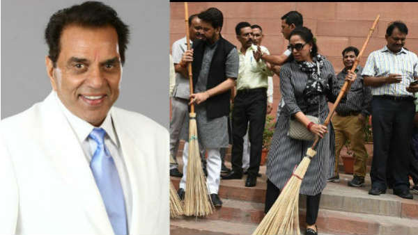 Dharmendra Troll Hema Malini To Caught Broom Weirdly