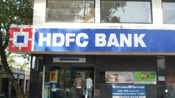 Hdfc Band And Manipal Global Academy Offering Job For Annual 4 Lakh Salary