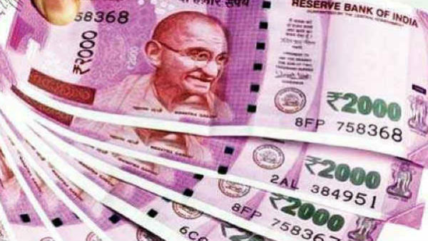 Cash Transaction Beyond 50000 Rupees Will Now Be Done Without Pan Card