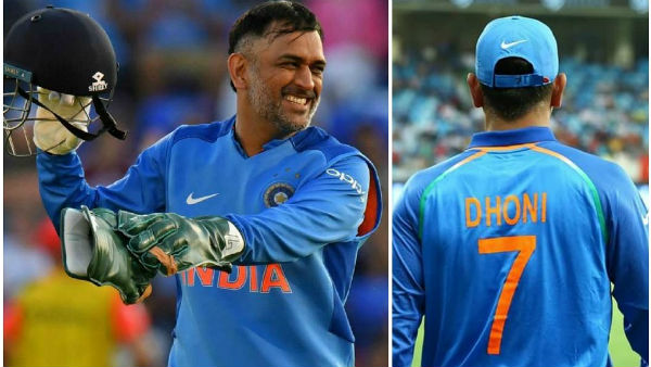 B Day Special Dhoni Has A Special Connection With Number