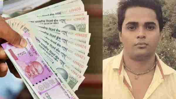 Crore Rupees Suddenly Appear In Vegetable Seller Bank Account