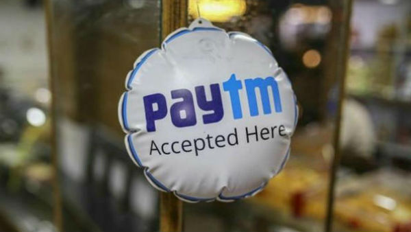 Use Of Paytm Will Be Expensive Mdr Charged On User