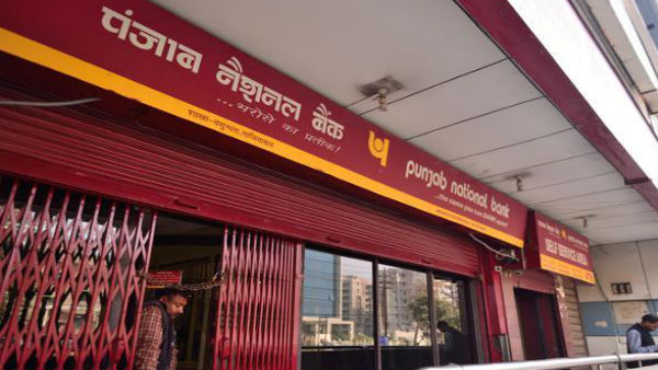 Another Pnb Scam Bhushan Powar Loses Rs 3800 Crores To The Bank