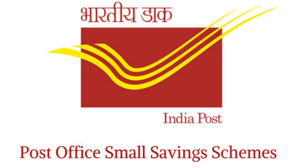 Bad News Interest Rate Reduced On Post Office Saving Scheme