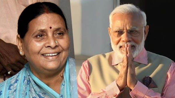 Rabari Devi Praised Pm Modi Is It A Sign Of Turnaround In Bihar S Politics