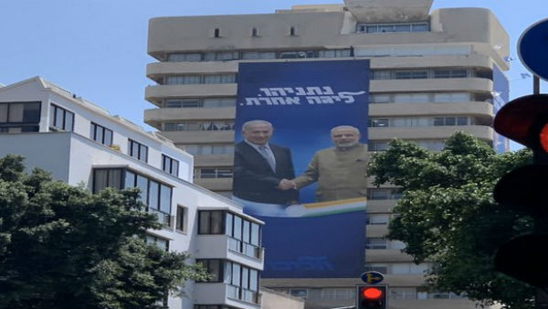 Pm Narendra Modi In The Posters For Elections In Israel With Benjamin Netanyahu