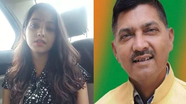 Bjp Mla Rajesh Mishra Wanted To Marry His Daughter Sakshi With Ias Officer