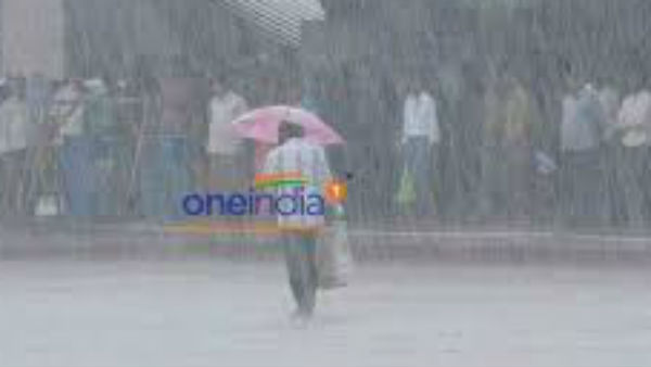 Very Heavy Rainfall Expected Today In 12 States In India Says Imd