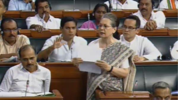 Congress Mp Sonia Gandhi In Lok Sabha Raebareli Rail Coach Factory Railway Privatisation