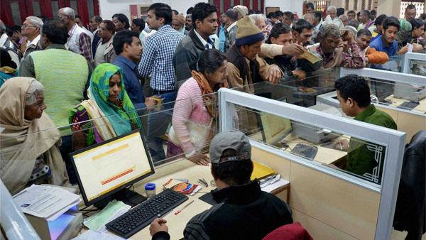 સરકારે કેટલીય બેંકોના મર્જરનું એલાન કર્યું, હવે દેશમાં માત્ર 12 સરકારી બેંક રહી જશે