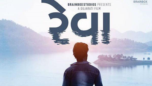 <strong>નેશનલ ફિલ્મ અવોર્ડઃ 'રેવા' બની બેસ્ટ ગુજરાતી ફિલ્મ</strong>