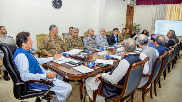Pakistani Pm Imran Khan Held First Meeting Of Special Committee