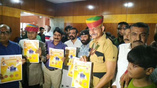 Karani Sena Launch Its Aamukh History Of Rajputs Will Be Written In It