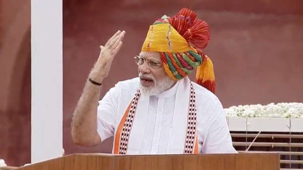 Independence Day 2019 Highlights Of Pm Narendra Modi Speech From Red Fort