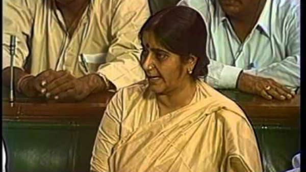 Speech Of Sushma Swaraj On Article 370 In Loksabha