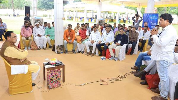 Cm Vijay Rupani Started Program Man Ni Moklash