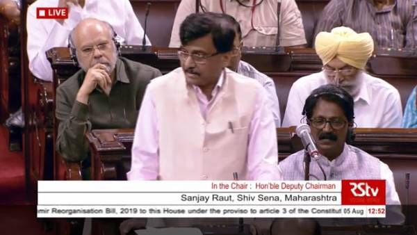 Shiv Sena Rajya Sabha Mp Sanjay Raut On Jammu Kashmir Section 370 Bill