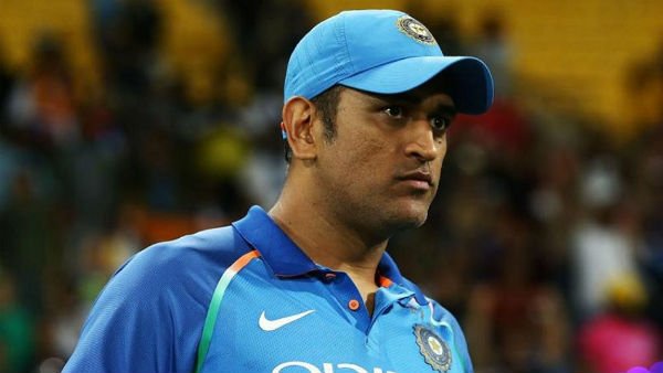 Will Ms Dhoni Announce His Retirement Tonight Speculation Intensified On Social Media