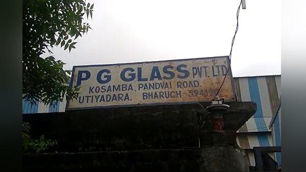 ગુજરાતમાં પીજી ગ્લાસ કંપની પર 40 લોકોના ટોળાએ હુમલો કર્યો, 2 ગાર્ડની મૌત