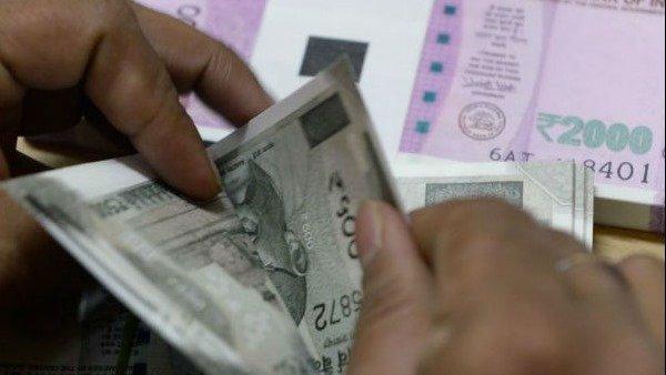 બેંક હડતાળઃ રાહતના સમાચાર, બે દિવસની બેંક હડતાળ ટળી