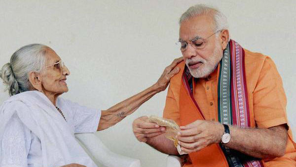 Pm Modi To Visit His Mother In Gujarat On His 69th Birthday