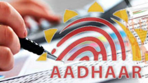 How And Where To File Complaint About Aadhar