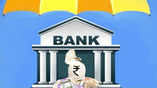 If Your Bank Sinks You Can Get A 2 Lakh Guarantee From The Government