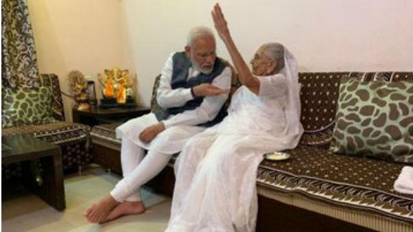 આ પણ વાંચોઃ ગુજરાત પહોંચ્યા પીએમ નરેન્દ્ર મોદી, મા સાથે કરી મુલાકાત, લીધા આશીર્વાદ