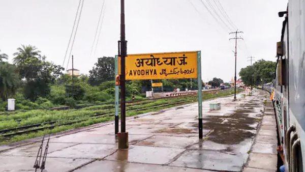 Ayodhya Verdict: 1659 સોશિયલ મીડિયા અકાઉન્ટ પર બાજ નજર, ઈન્ટરનેટ સેવા બંધ થઈ શકે