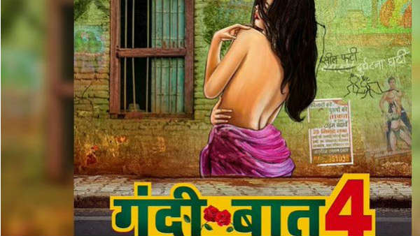 Gandii Baat Season 4 Alt Balaji New Bold Web Series Trailer Out