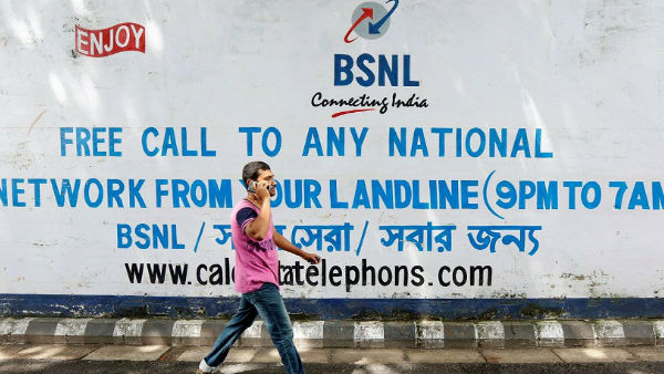 Bsnl S 18400 Employees Opt For Vrs Under Government S This Skim Which Open For 4 December