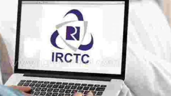 Process To Become Irctc Train Ticket Agent In Gujarati