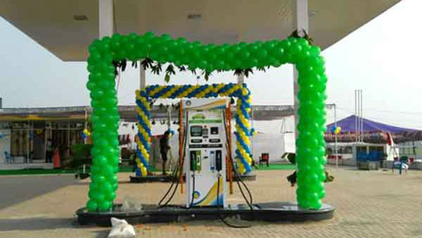 Chance To Open Petrol Pump Noida Authority Is Selling Plot For Petrol Pump