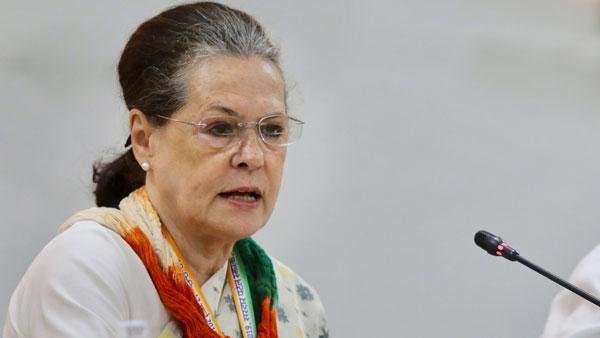 Jharkhand Assembly Elections 2019: કોંગ્રેસે 40 સ્ટાર પ્રચારકોની યાદી જાહેર કરી