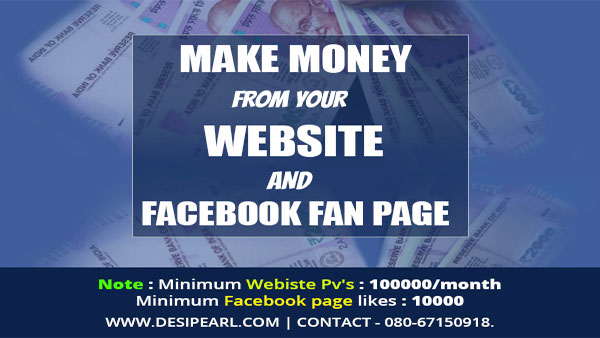 Now Its Easy To Earn Money From Facebook Page And Website