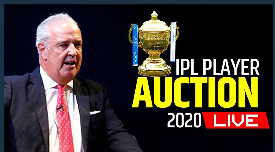 IPL Auction 2020 Live: આજે 332 ખેલાડીઓ પર લાગશે બોલી, મેળવો લાઈવ અપડેટ