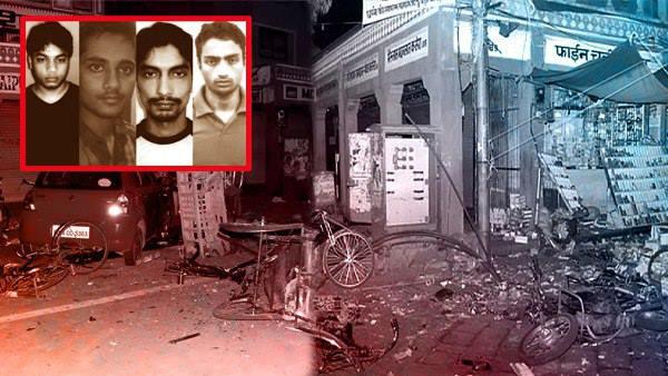 આ પણ વાંચોઃ Jaipur Bomb Blast: જયપુર સિરિયલ કેસમાં આજમગઢના ચાર આતંકી દોષી