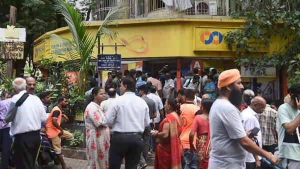 આ પણ વાંચોઃ PMC Bank Scam: 5 આરોપીઓ સામે 32000 પાનાની ચાર્જશીટ દાખલ