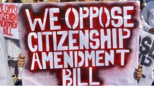 નાગરિકતા સુધારા બિલઃ કોંગ્રેસનો હુમલો - હિંદુ રાષ્ટ્ર બનાવવામાં લાગ્યુ છે ભાજપ