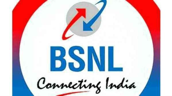 BSNLનો નવો પ્લાન, 96 રૂપિયામાં મળશે આટલું બધું