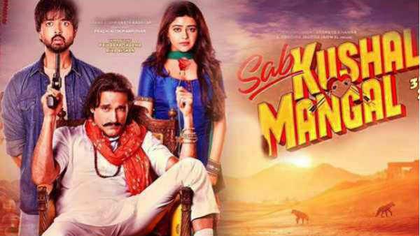 Sab Kushal Mangal Movie Review And Rating