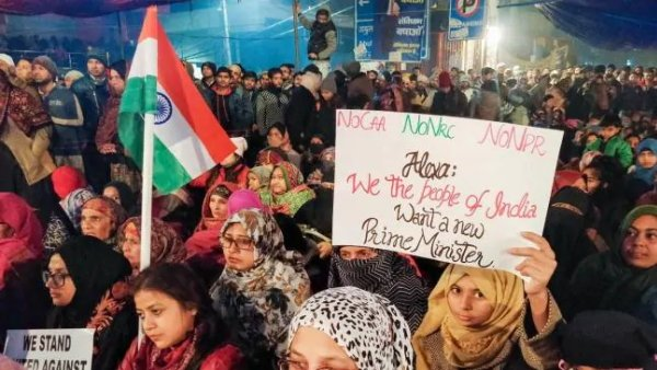 શાહીન બાગની મહિલાઓ આજે જંતર-મંતર સુધી કરશે પગપાળા માર્ચ, JNU અને જામિયાના છાત્ર પણ થશે શામેલ