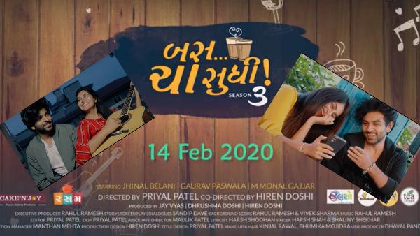 Bas Cha Sudhi Season 3 Gujarati Web Series Trailer Released