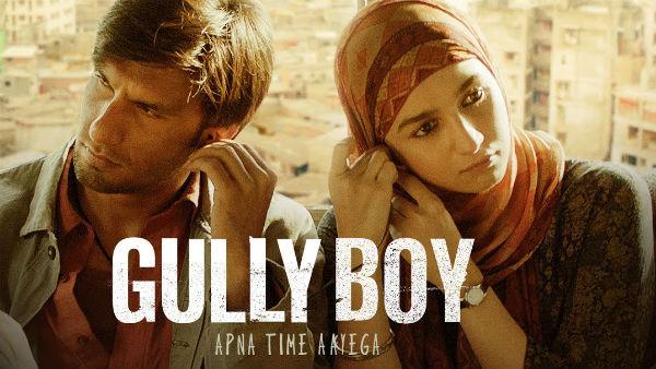 Filmfare Awards 2020: ગલી બૉયે જીત્યા 10 અવોર્ડ, જુઓ Winner List