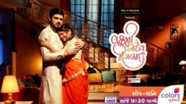 This Gujarati Serials Shooting Stops You Have To See Old Episodes