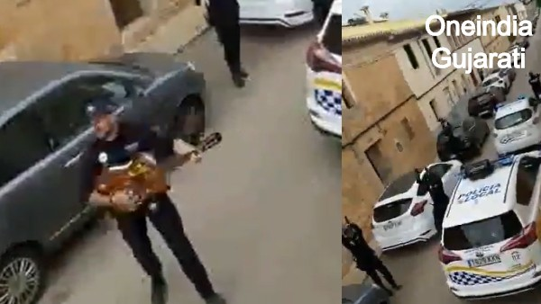 લૉકડાઉન દરમિયાન સ્પેનિશ પોલીસે આવી રીતે લોકોને કર્યા એન્ટરટેન, જુઓ વીડિયો